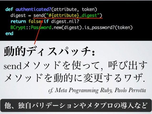 : • 💎 Rails 5 Rails 4.2 … ⤵ • 🔐 😭 • 📨 / 😓 • 🏃 😅 • 📝 … >< 💦 • 🔰 .