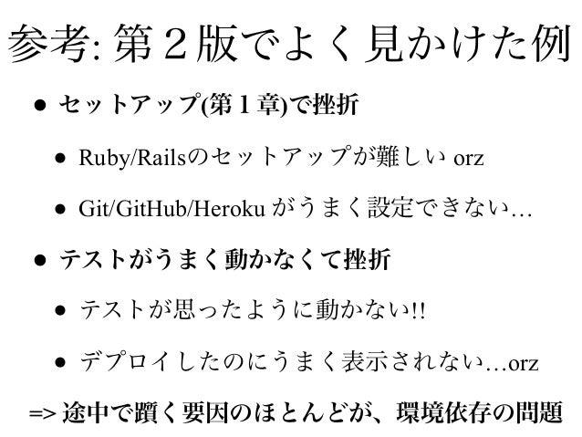 • 💎 Rails 5 Rails 4.2 … ⤵ • 🔐 😭 • 📨 / 😓 • 🏃 😅 • 📝 … >< 💦 • 🔰 . : !