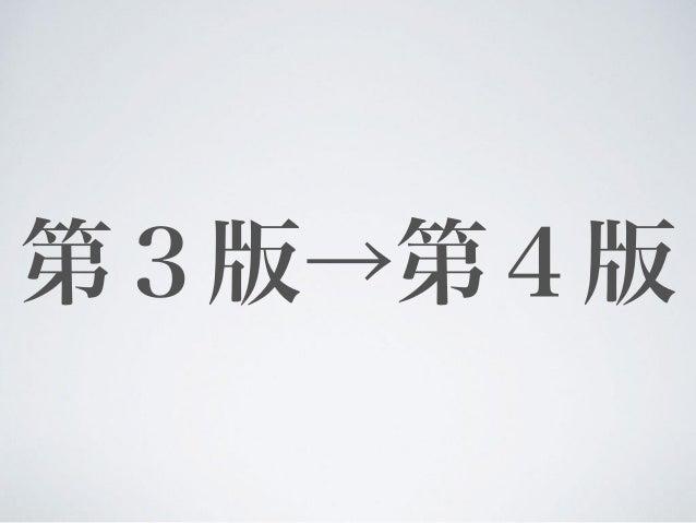 1. 1 /    2. .   3. . Rails  Ruby/Rails , 2 3 . . ( ) .