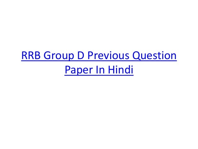 Rrb Solved Papers Pdf In Hindi
