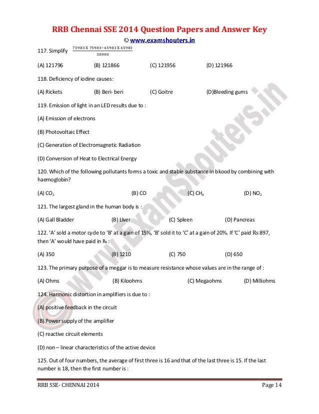 Rrb sr section engineer previous question papers pdf