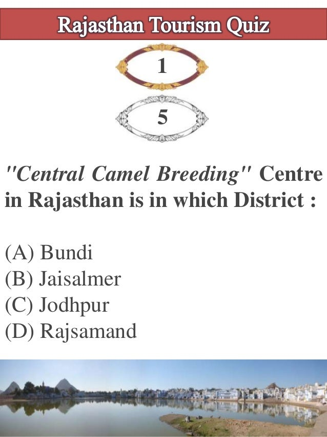 Rajasthan quiz