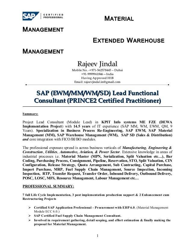 Rajeev jindal mmsdewm material management extended warehouse management rajeev jindalrajeev jindal mobile no malvernweather Images