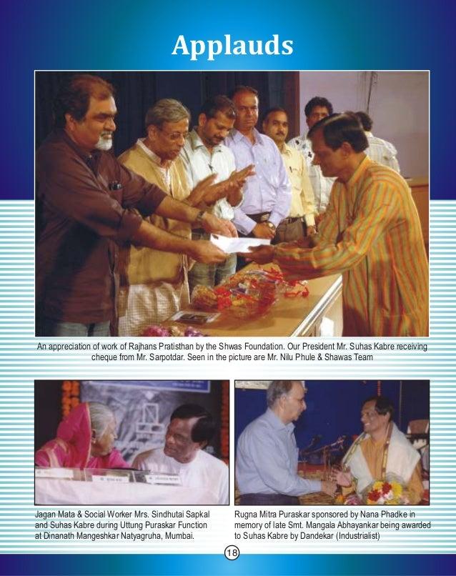 Rajhans Trust brochure 2012