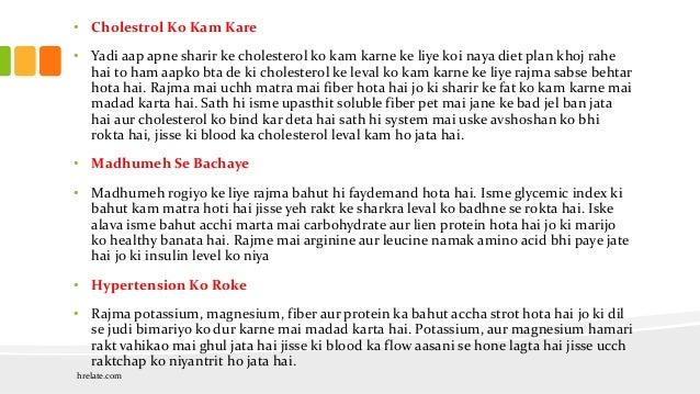 yadi mai panchi hoti Know answers of question: agar main pakshi hota toh aasman mein udta translation (meaning in hindi) on hinkhoj translation community with proper rating and.