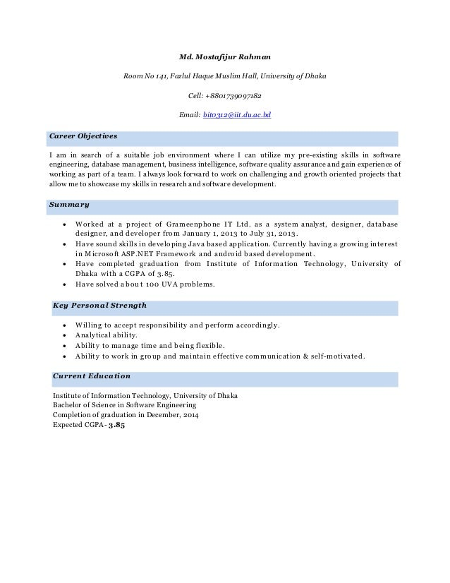 software quality engineer resume