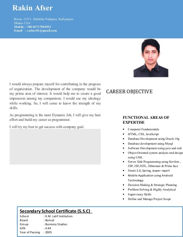 resume for java developer and android developer