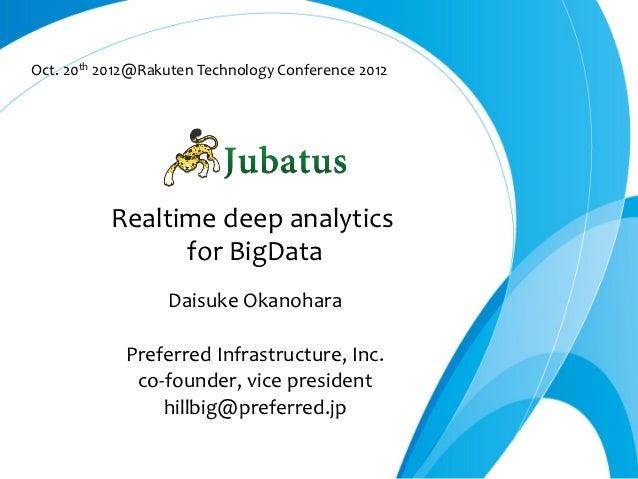 Oct. 20th 2012@Rakuten Technology Conference 2012              Realtime deep analytics                    ...