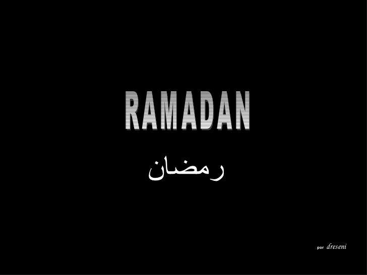 RAMADAN رمضان por  dreseni