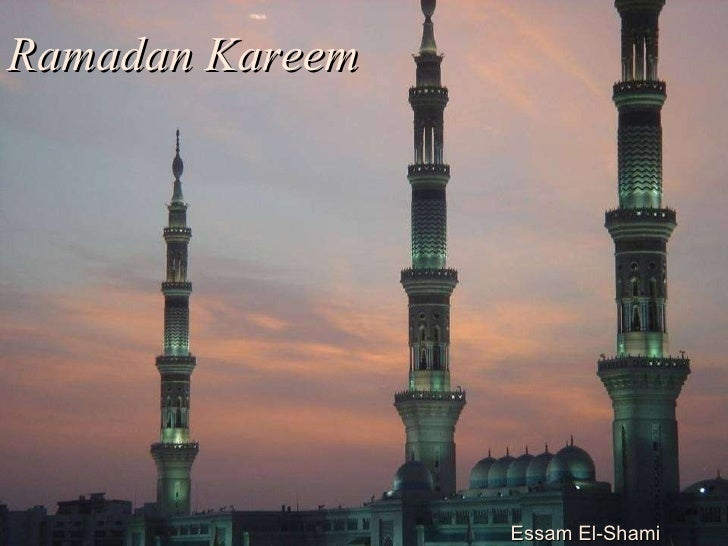 Ramadan Kareem Essam El-Shami