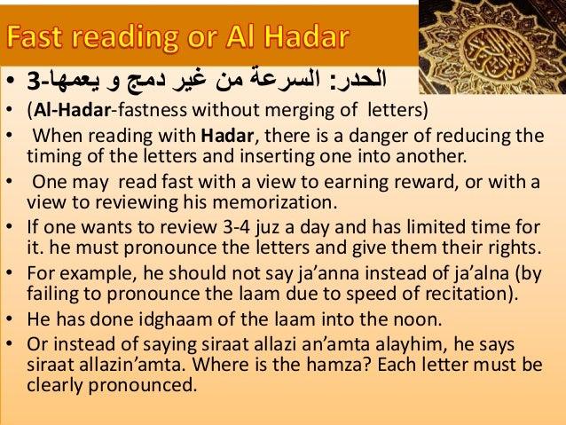 "• It was narrated that Abu Umaamah al-Baahili said:""I heard the Prophet (Sallallahu Alaihi wasallam) say: 'Recite the Qur'..."