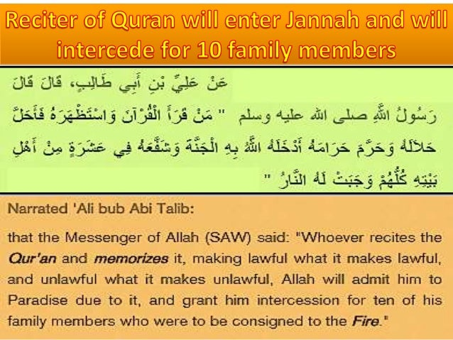 • 1. Al-Ikhlas – Sincerity- • The first step to ease the memorization of the Quran is sincerity. The person must memories ...