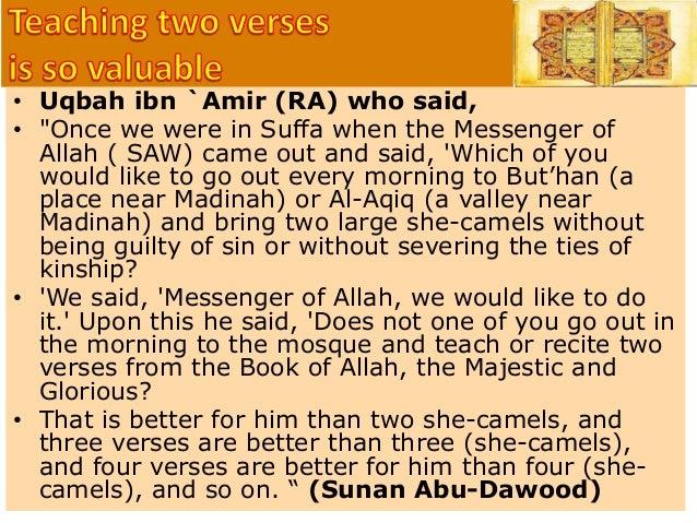 Ramadan month of quran