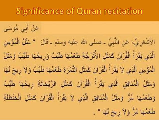 "• Abu Musa Al-Ash`ari (RA) reported: The Messenger of Allah (SAW) said to him, ""You have been given a Mizmar (sweet melodi..."