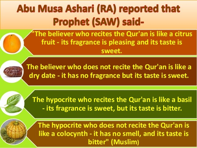 """• : Abu Lubabah Bashir bin `Abdul-Mundhir (RA) reported: Prophet Muhammad (SAW) said, """"He who does not recite the Qur'an i..."""