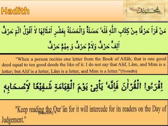 • Al-Bara' bin `Azib (RA) reported: I heard the Prophet (SAW) reciting Surah Wat-Teen during the `Isha' prayer. I have nev...