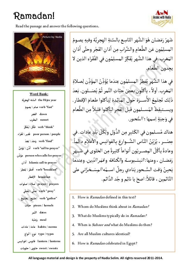Readthepassageandanswerthefollowingquestions. Ramadan! َ‫ر‬ ‫ر‬ َ‫َُو‬َ‫ن‬‫ر‬‫ض‬‫ر‬‫َم‬ ‫ر‬ُ ‫ر‬ََ‫ش‬ََ‫ع‬ُ‫س‬‫َالا‬ ُ ‫ر‬...