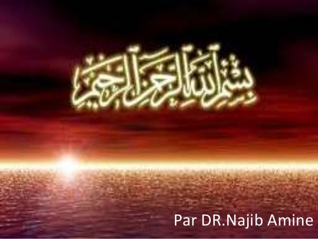 Par DR.Najib Amine