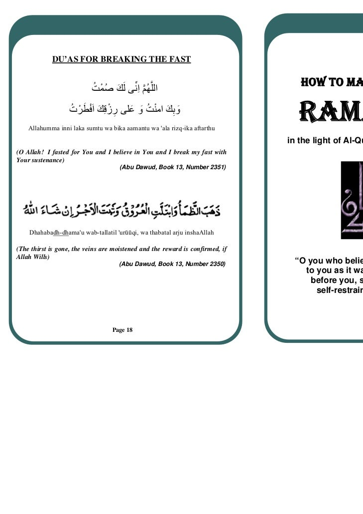 DU'AS FOR BREAKING THE FAST                                                                                  HOW TO MAKE T...