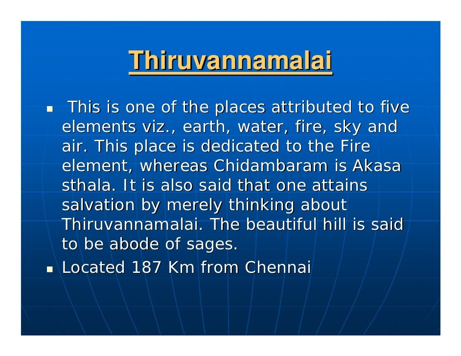 Thiruvannamalai  This is one of the places attributed to five elements viz., earth, water, fire, sky and air. This place i...