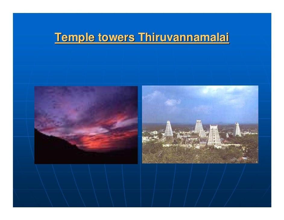 Temple towers Thiruvannamalai
