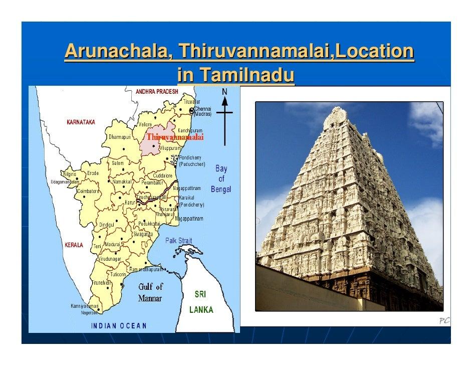 Arunachala, Thiruvannamalai,Location             in Tamilnadu