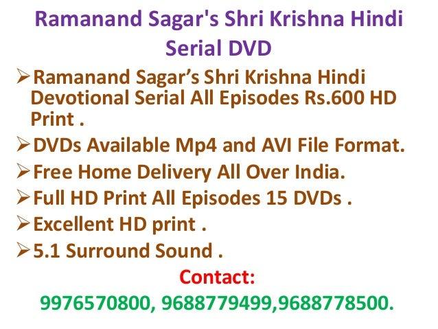 Shri Krishna Serial Ramanand Sagar Free Download