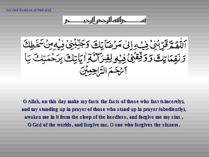 Ramadan 30 days Duas Slide 2