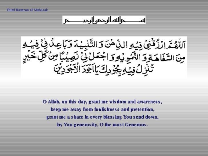 Ramadan 30 days Duas Slide 3