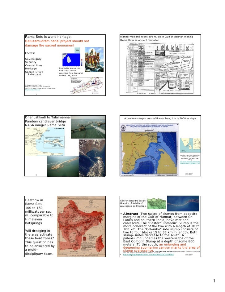 Rama Setu is world heritage.                                                     Mannar Volcanic rocks 100 m. old in Gulf ...