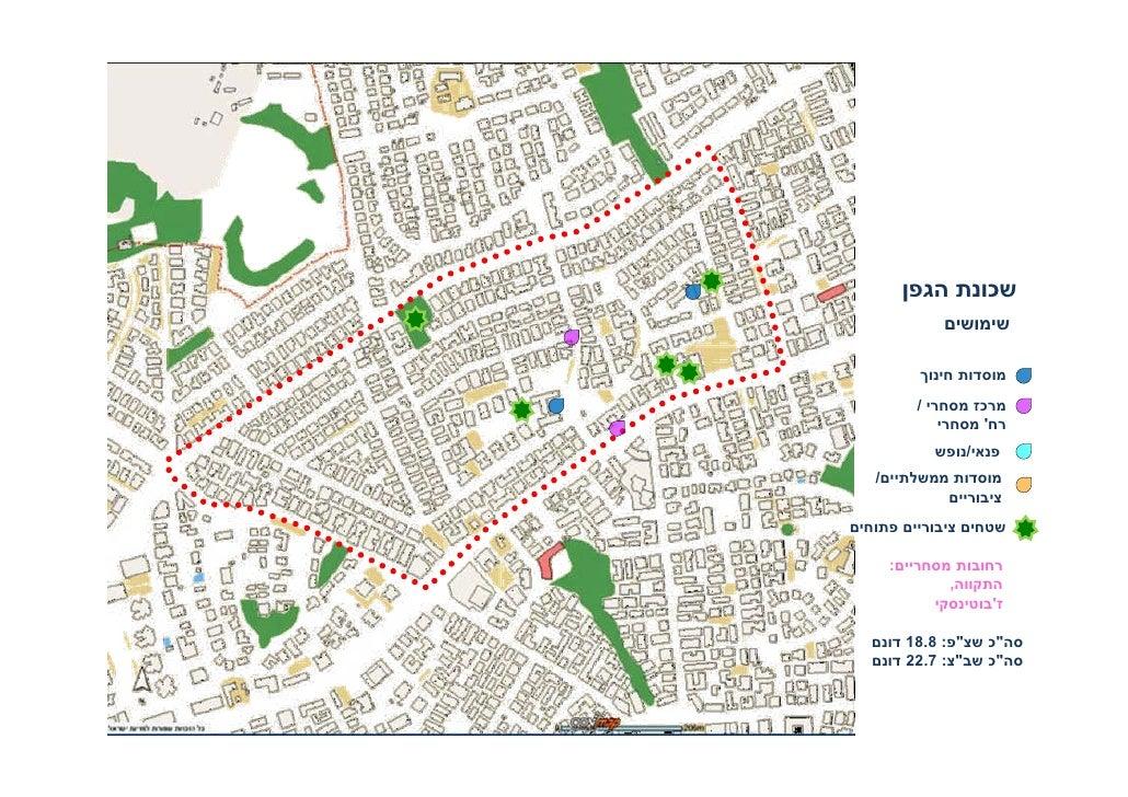 מדהים Ramat Gan Ha Gefen Urban Fabric Review OE-35