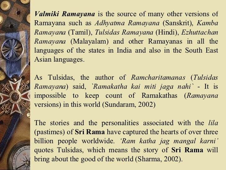 Ramayana & Transformational Leadership