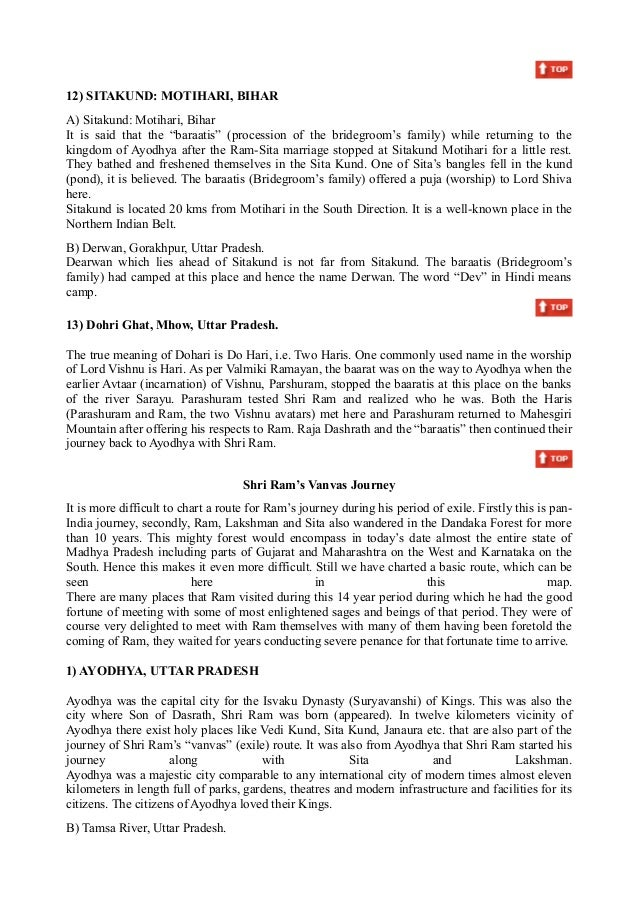 Ramayanadetailsofroute  Essay On English Teacher also Essays On Health  English Essay Samples