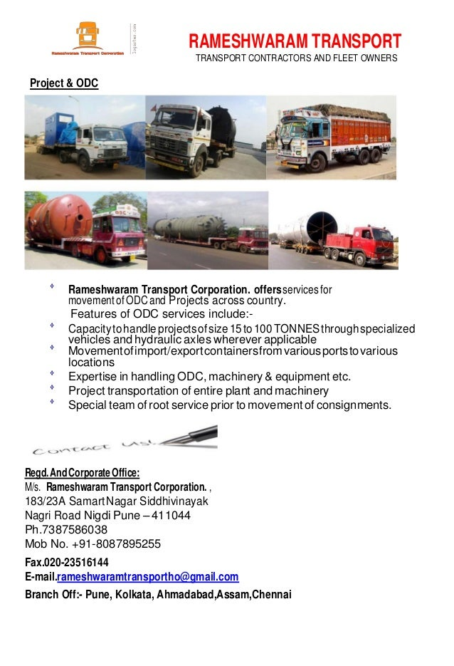 Rameshwaram Transport Carporation