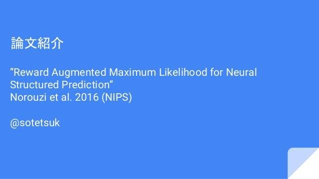 """論文紹介 """"Reward Augmented Maximum Likelihood for Neural Structured Prediction"""" Norouzi et al. 2016 (NIPS) @sotetsuk"""