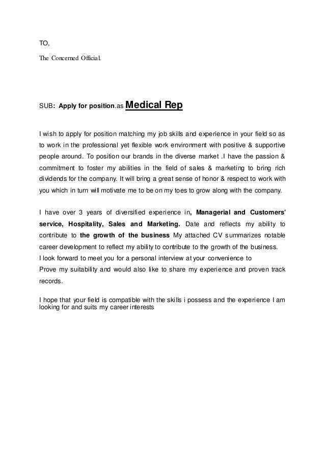 Ramy c.v medical rep (1)