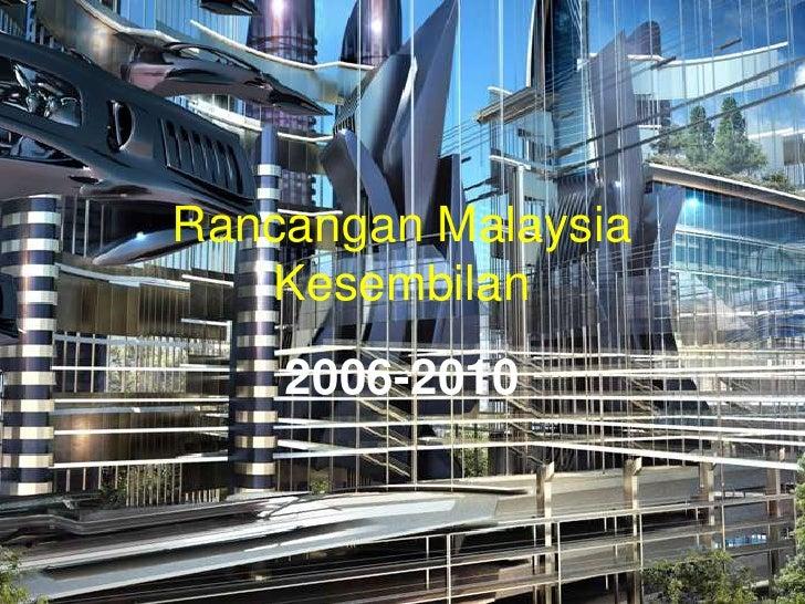 Rancangan Malaysia   Kesembilan    2006-2010