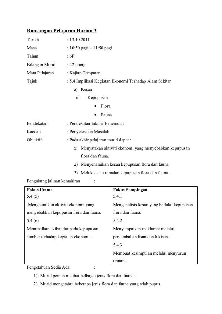 Rancangan pelajaran harian 3