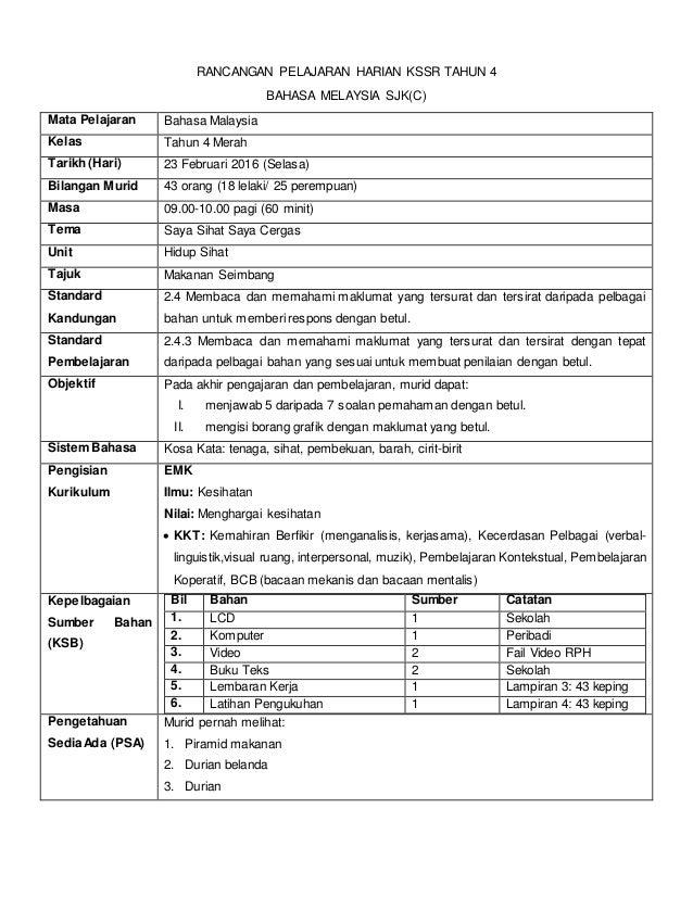 RANCANGAN PELAJARAN HARIAN KSSR TAHUN 4 BAHASA MELAYSIA SJK(C) Mata Pelajaran Bahasa Malaysia Kelas Tahun 4 Merah Tarikh (...