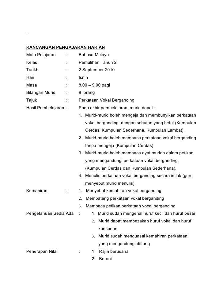 RANCANGAN PENGAJARAN HARIAN Mata Pelajaran     :    Bahasa Melayu Kelas              :    Pemulihan Tahun 2 Tarikh        ...
