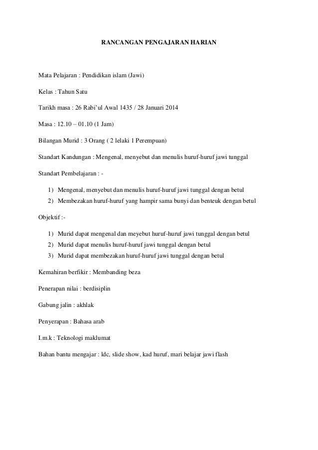 RANCANGAN PENGAJARAN HARIAN Mata Pelajaran : Pendidikan islam (Jawi) Kelas : Tahun Satu Tarikh masa : 26 Rabi'ul Awal 1435...