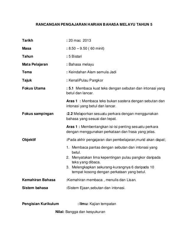 Rancangan Pengajaran Harian Bahasa Melayu Tahun 5