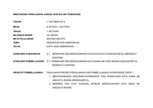 RANCANGAN PENGAJARAN HARIAN SENI DALAM PENDIDIKAN TARIKH : 1 OCTOBER 2013 MASA : 8.00 PAGI – 9.00 PAGI TAHUN : 1 MUTIARA B...
