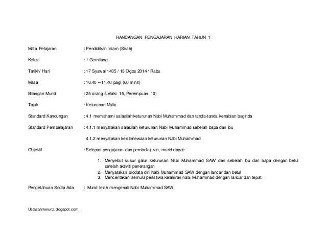Ustazahmerunz.blogspot.com RANCANGAN PENGAJARAN HARIAN TAHUN 1 Mata Pelajaran : Pendidikan Islam (Sirah) Kelas : 1 Gemilan...
