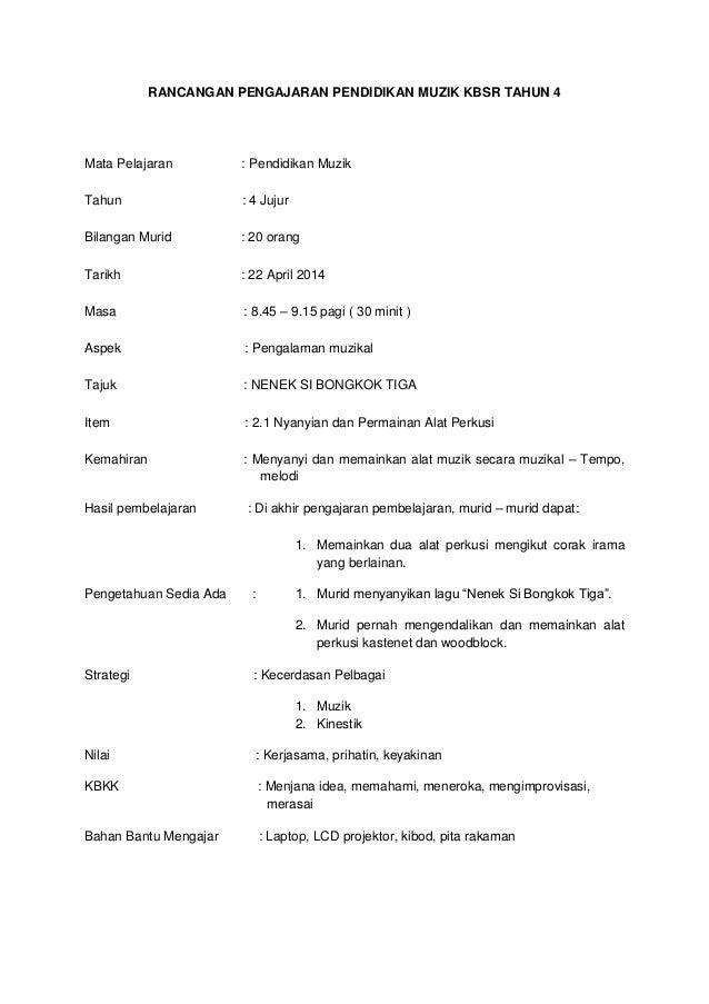 Mzu 3116 Kurikulum Pengajaran Muzik Ii Rph Kbsr Tahun 4 Semester 5