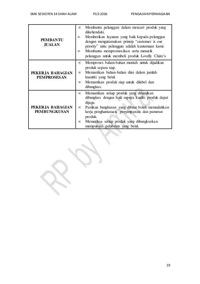 SMK SESKSYEN 24 SHAH ALAM PU3 2016 PENGAJIAN PERNIAGAAN 19 PEMBANTU JUALAN  Membantu pelanggan dalam mencari produk yang ...
