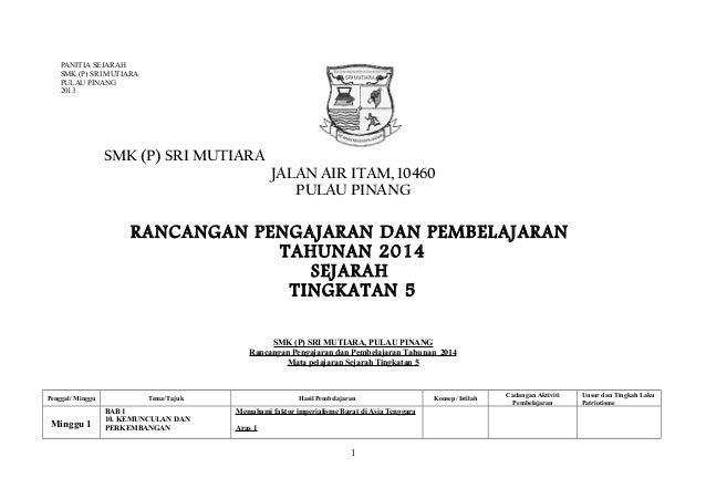 PANITIA SEJARAH SMK (P) SRI MUTIARA PULAU PINANG 2013  SMK (P) SRI MUTIARA  JALAN AIR ITAM, 10460 PULAU PINANG  RANCANGAN ...