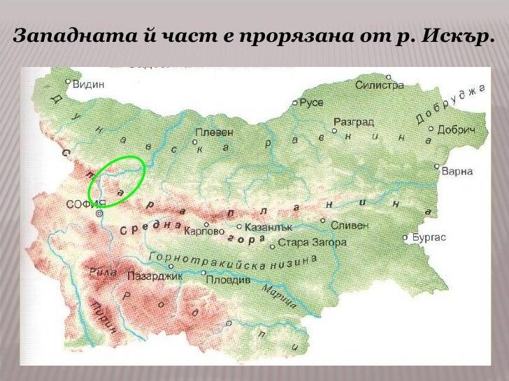 Planinite Na Blgariya