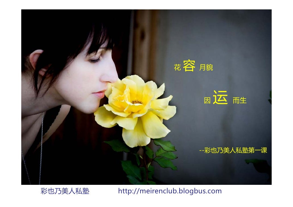 16/05 , 2009 , 上海   meirenss@gmail.com                                                  容 月貌                              ...