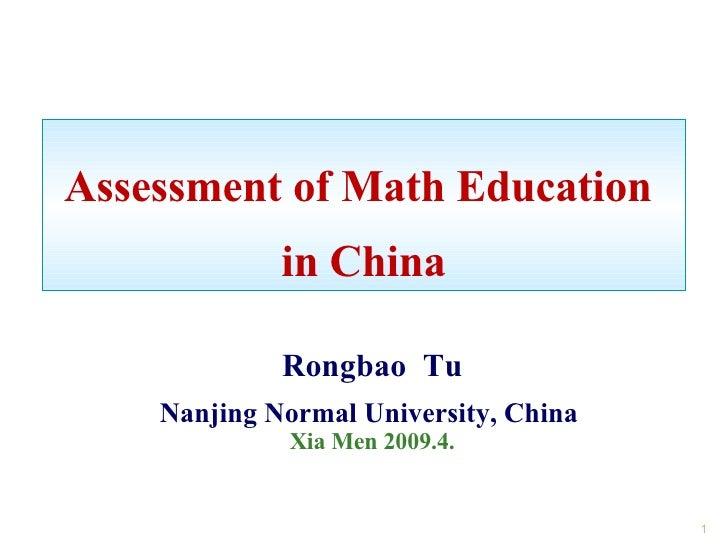 Assessment of Math Education  in China Rongbao  Tu Nanjing Normal University, China   Xia Men 2009.4.